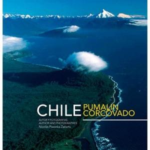 Chile Pumalín Corcovado (rústico)